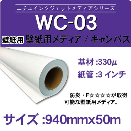WC-03.jpg