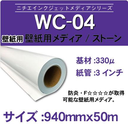 WC-04.jpg