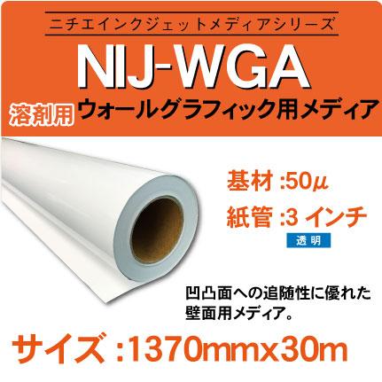 NIJ-WGA-1370x30m.jpg