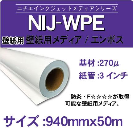 WPE-940x50m.jpg