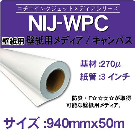 WRC-940x50m.jpg