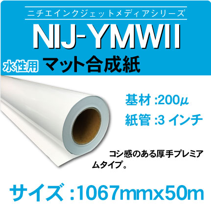 YMW21067x50m