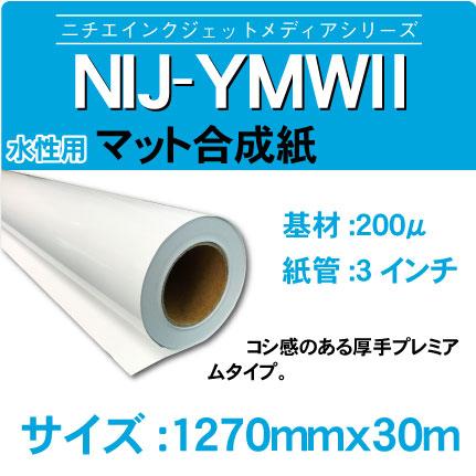 YMW21270x30m.jpg