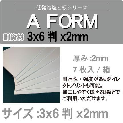 afom3x6x2mm.jpg