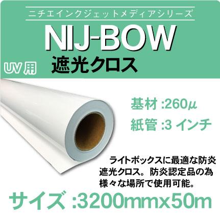 bow-3200x50m