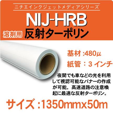 hrb-1350x50m