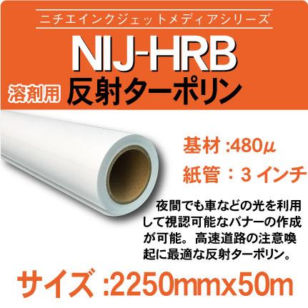 hrb-2250x50m