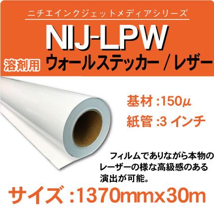 lpw-1370x30m
