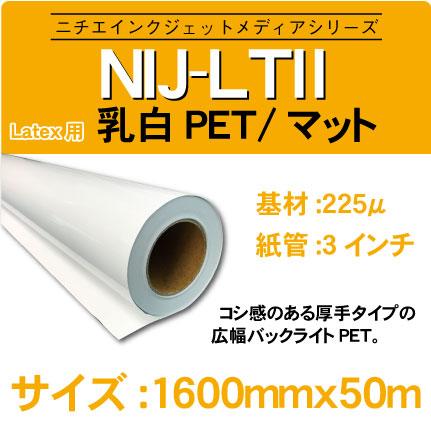 NIJ-LT2 1600x50m