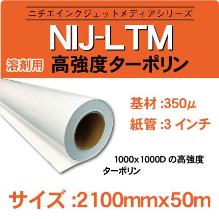 ltm-2100x50m