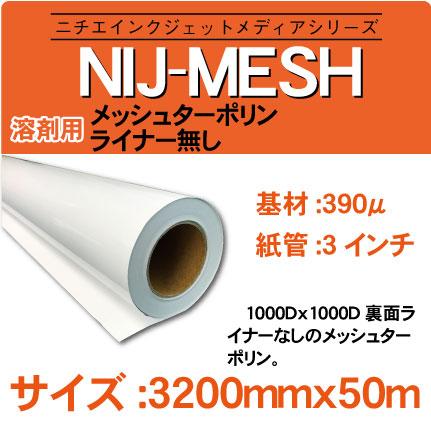 meshnasi3200x50m.jpg