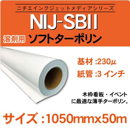 sb1050x50m.jpg