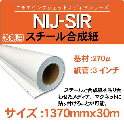 sir-1370x30m