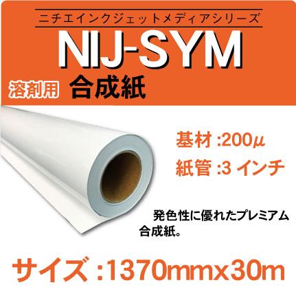 sym1370x30m.jpg