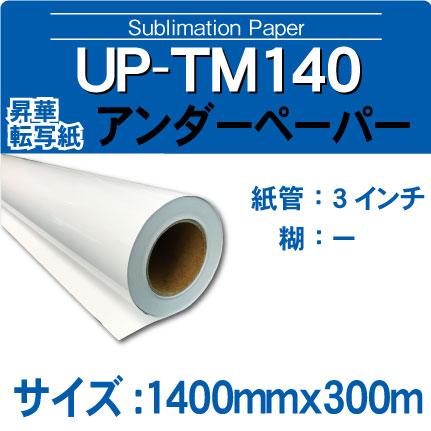 up-tm140-1400x300m