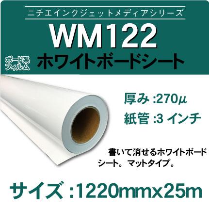 wm122-25