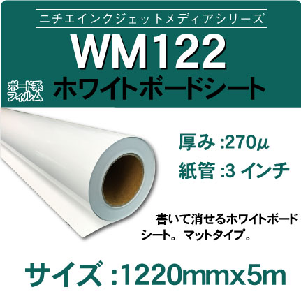 wm122-5