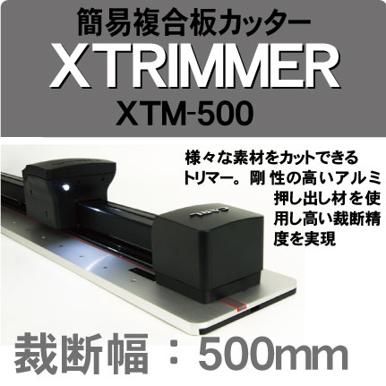 xtm-500
