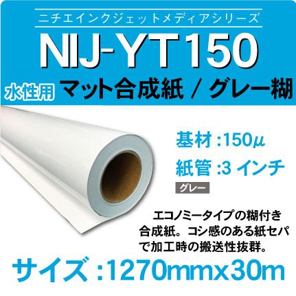 yt150-1270x30m