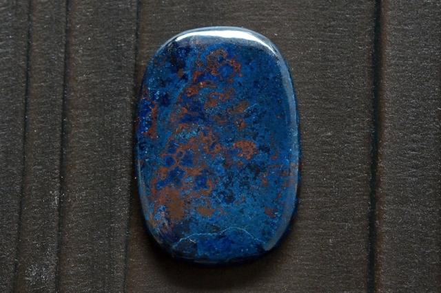 アズライト【2】天然石ルース・カボション(38.5×26mm)