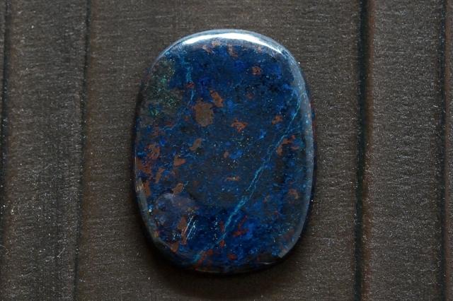 アズライト【7】天然石ルース・カボション(34×25mm)