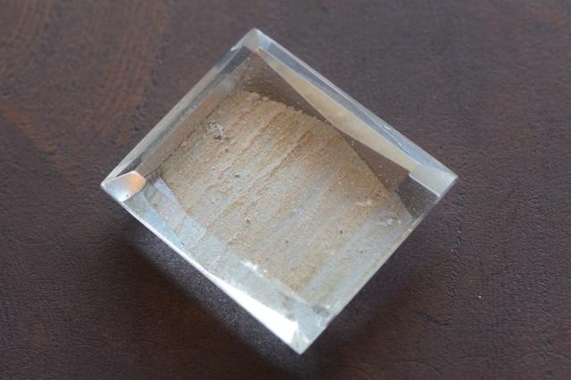 レムリアンシードクリスタル 【33】 ルース・カボション (22.5×19.5mm)