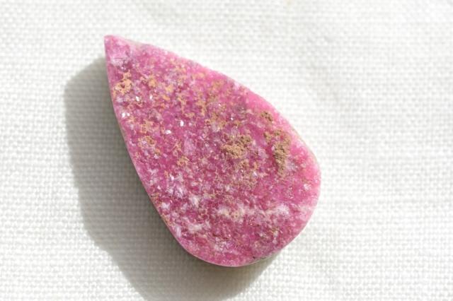 ピンクコバルトカルサイト(ドゥルージー)【1】天然石ルース・カボション(33×19.5mm)