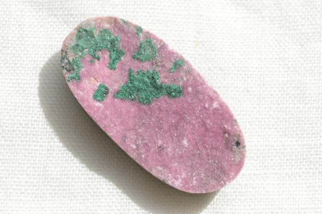 ピンクコバルトカルサイト(ドゥルージー)withマラカイト【8】天然石ルース・カボション(41×20.5mm)