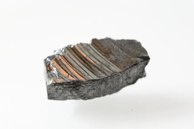 シュンガイト【5】天然石 原石(23.5×13×16mm)
