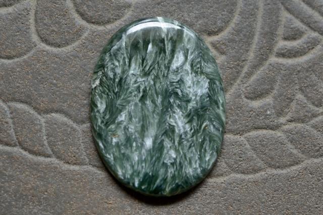 セラフィナイト【11】 天然石ルース・カボション(43×32mm)