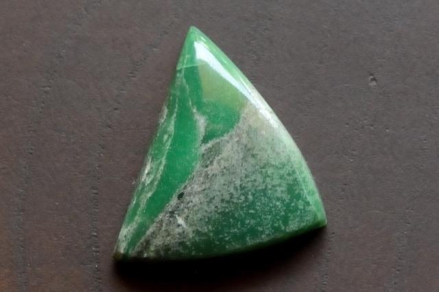バリサイト【9】天然石ルース・カボション(22×20mm)