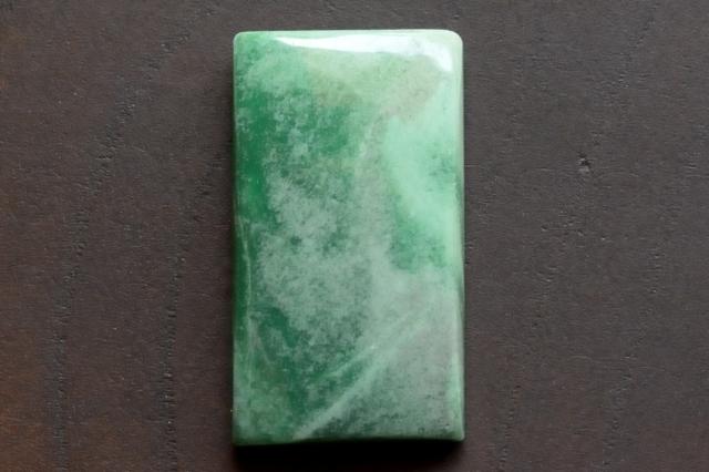 バリサイト【10】天然石ルース・カボション(26.5×15mm)