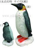 ペンギン親子セット