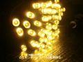 ☆防滴・常時点灯 2芯LED100球ストレート シャンパンゴールド クロスライセンスLED仕様☆