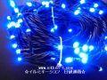 ☆防滴・点滅速度調整機能付き 3芯LED100球ストレート ブルー☆