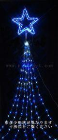 LEDドレープライト トップスター3m /白&青