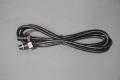 LEDイルミネーション、連結部延長ケーブル、プロ仕様(V4)仕様、常点/トゥインクル用、200cm