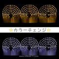 LED2WAYドレープアーチ(ゴールド&ホワイト) LED204球