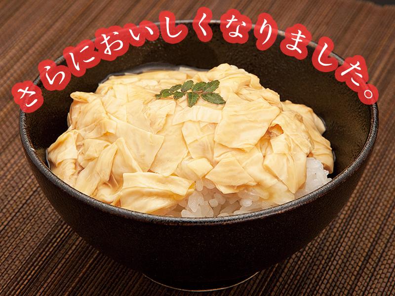 ゆばあんかけ(ゆばめしのもと) 3パック(冷凍)
