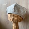 リネンコットンベレー帽子(ナチュラル)