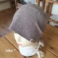 綿麻バンダナ帽子(ブラウンボタン付き)
