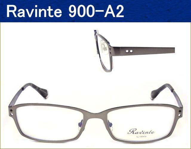 遠近両用メガネにも最適なニコニコメガネの【Ravinte】激安通販のメガネセット