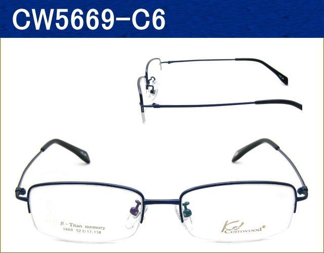 ベータチタンの形状記憶合金フレームCOMWOOD 激安通販メガネセット