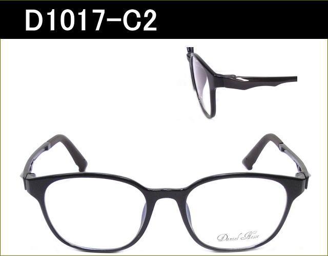 メガネが安い、ニコニコメガネのレンズ付きセルフレーム