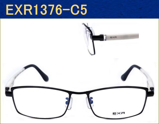 ニコニコメガネの激安通販メタルフレームメガネセットEXR
