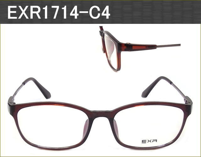 ウルテム素材のメガネセットが激安通販価格