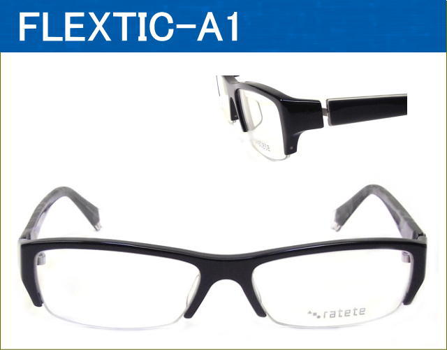 激安通販のメガネフレーム【ratete】オシャレな男性用と女性用メガネ