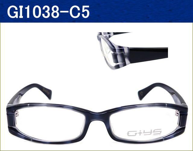 ニコニコメガネの激安通販メガネセット【GIYS】ナイロールタイプのセルフレーム