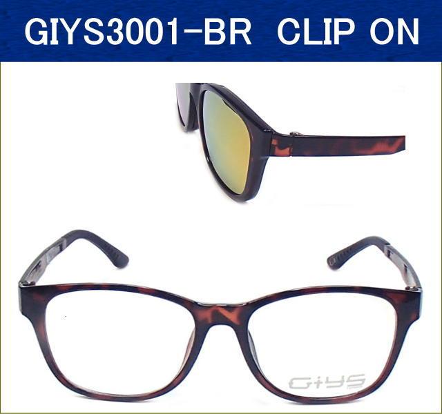 クリップオンの偏光前掛けメガネットが激安通販価格GIYS(CLIPON)