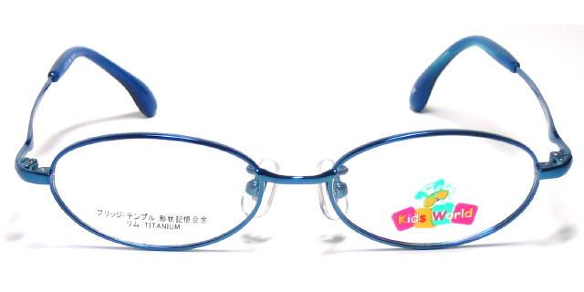 幼児・子供用メガネ KW003 BL